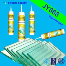 2017 Hot Selling Antibacterial Heat Resistance Decoration Big Glass Insulation Silicone Sealant JY868