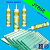 Antibacterial Heat Resistance Sealant JY868 Big Glass Silicone Sealant