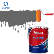 Best exterior paint asian flexible paints exterior wall paints