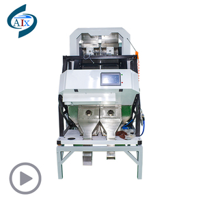 High capacity 2-3 ton per hour rice /sesame/wheat/sunflower seed color sorter machine
