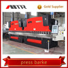 MTR metal sheet stainless steel plate cnc hydraulic press brake machine
