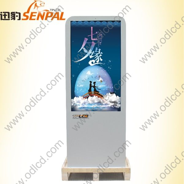 high brightness waterproof outdoor lcd advertising player digital cameras