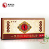 Chinese Muscle Pain Relief Patches
