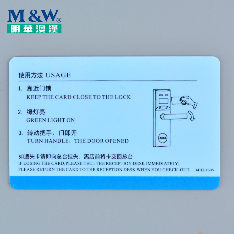 PVC Contact Hotel Access Control Smart Key Card