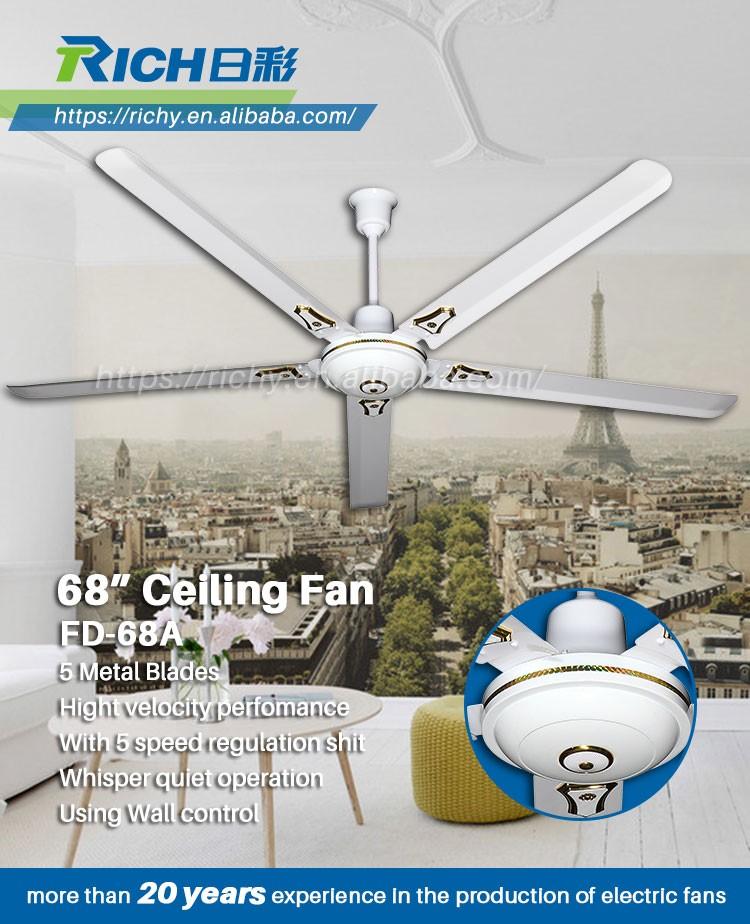 68 workshop bathroom air machine large circulation ceiling fan 68 workshop bathroom air machine large circulation ceiling fan aloadofball Images