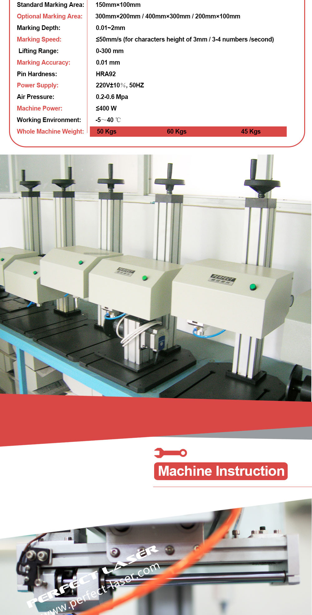 VIN code name plate chassis number pneumatic scribing marking machine