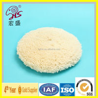 8 inch recessed backing plate Wool Polishing