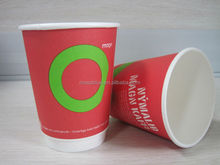 Hot Drink Double Wall Coffee Paper Cup