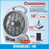 RECHARGEABLE EMERGENCY TABLE FAN WITH RADIO and USB