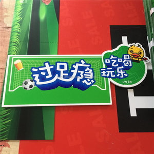 5mm Paper Foam Board Printing and Cutting for Promotion