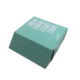 Wholesale Customized Luxury Gift Folding Paper Box,Square Shape Hard Cardboard Gift Box
