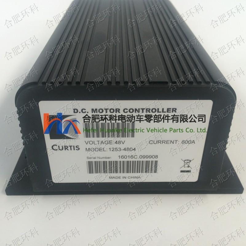 1253-8001 80v 600a Curtis Controller