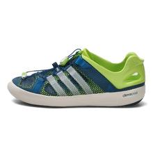Original de Adidas Hombres zapatos al aire libre calzado deportivo sneakser envío gratis