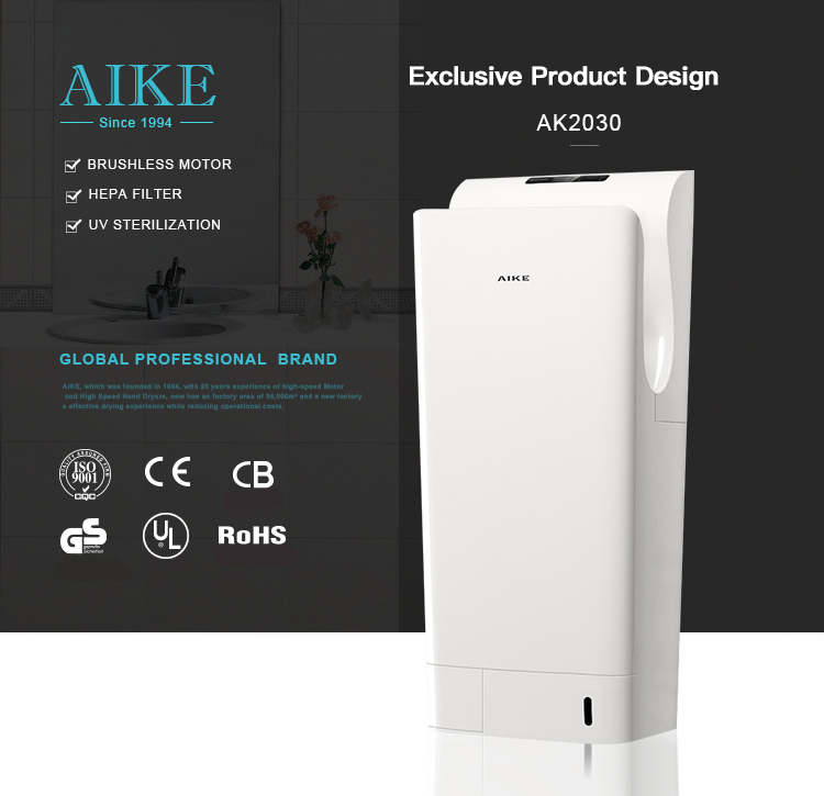 China Professional Manufacturer AIKE Bathroom Hygiene Accessories 1850W Electric Automatic Jet Hand Dryer