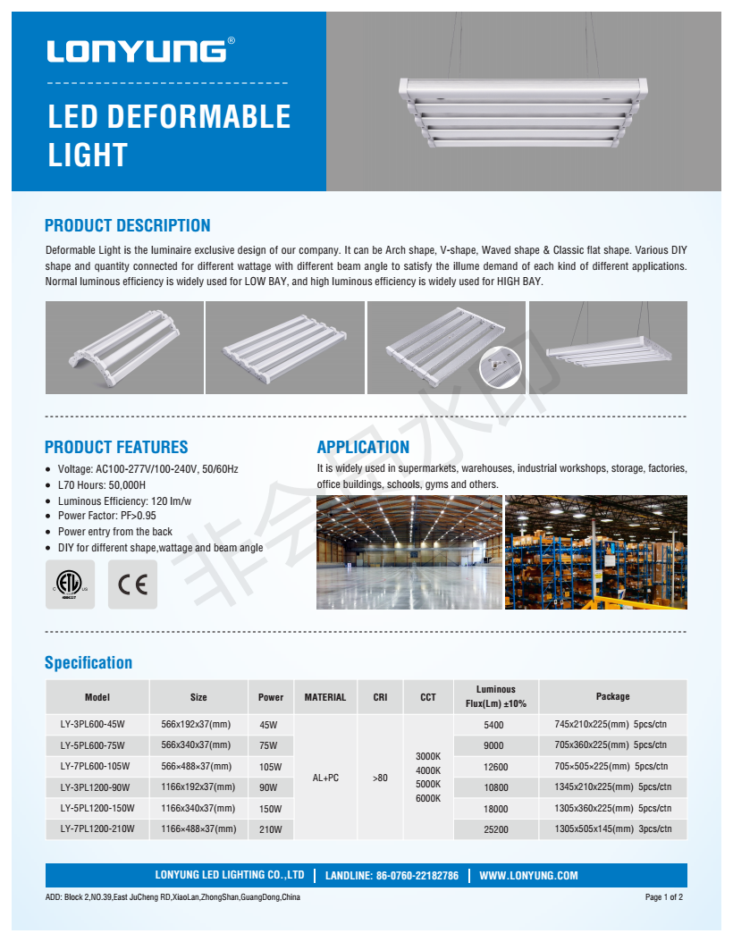 LED deformable light_00