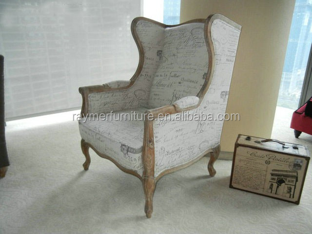 hot arm chair wood frame upholstery antique oak wood wing chair