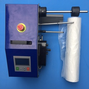 mini air cushion bags making machines/air filling packaging machines for cushion films made in china