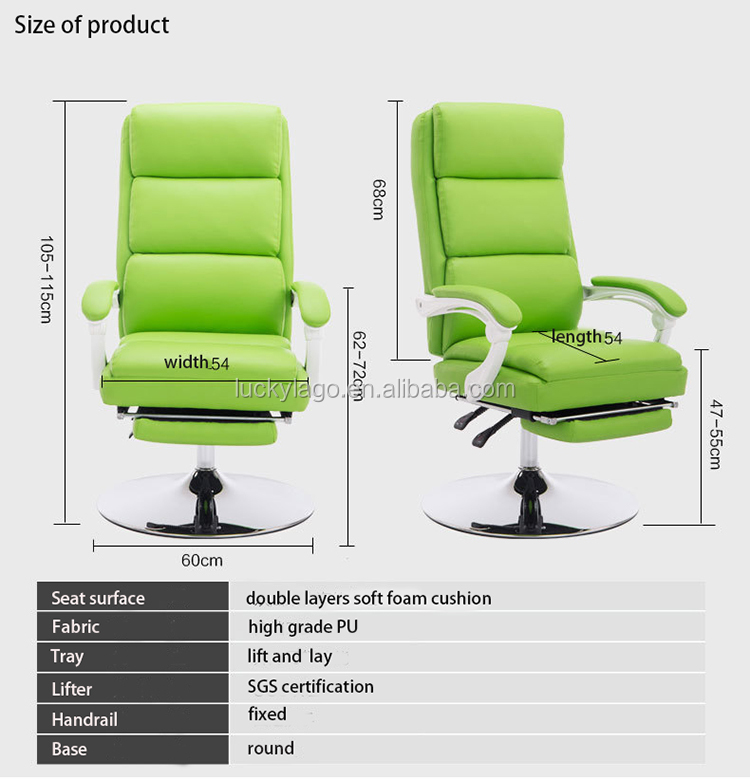 High Grade Pu Lift Lay Back Swivel Multifunction Message Office ...