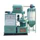 Competitive price manual pellet machine ,goat pellet making machine