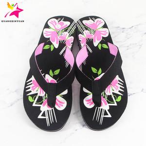 916782cb1573 Cheap One Dollar Shoes
