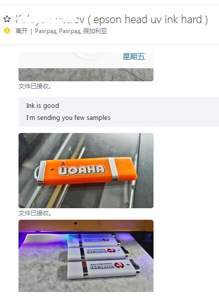Ricoh Gen5 Gen4 UV Flatbed A Getto D'inchiostro Della Stampante di Inchiostro per Ricoh G5 G4