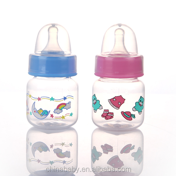 wholesale factory price 60ml baby bottle pp raw material buy pp raw
