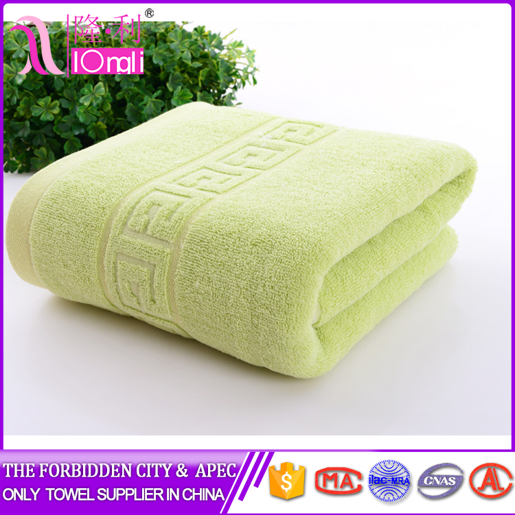 towel folding of Bottom Price