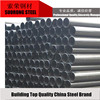 sch40 api 5lx52 seamless steel pipe,aisi 1020 cold drawn seamless steel pipe
