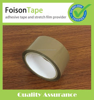 Replace bopp packing tape self adhesive custom printed kraft packing tape