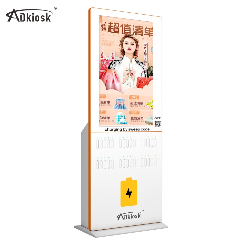 液晶デジタルサイネージ画面共有充電電源銀行ステーションレンタル