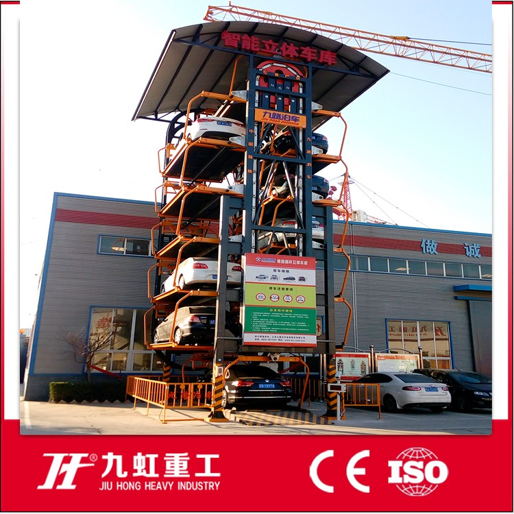 Pcx 10 Cars Electrical Car China Suppliers Vertical Rotary Parking ...