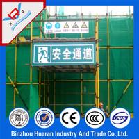 HDPE Scaffolding Debris mesh safety net, Construction Safety Nets, building safety protecting netting