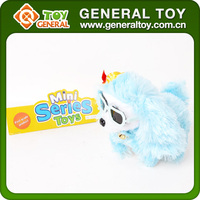 Battery Operated Stuffed Plush Toy Pug Dog With Sound