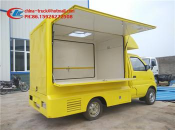 mobile food truck food truck for sale fast food truck mini food truck food cart food trailer. Black Bedroom Furniture Sets. Home Design Ideas