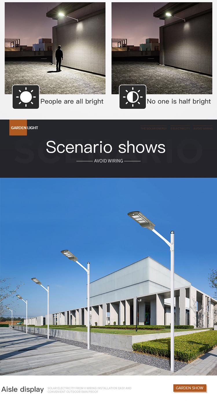 Outdoor IP65 waterproof integrated 20w 40w 60w led solar street lamp
