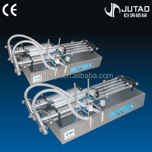 2015 factory price toothpaste filling machine