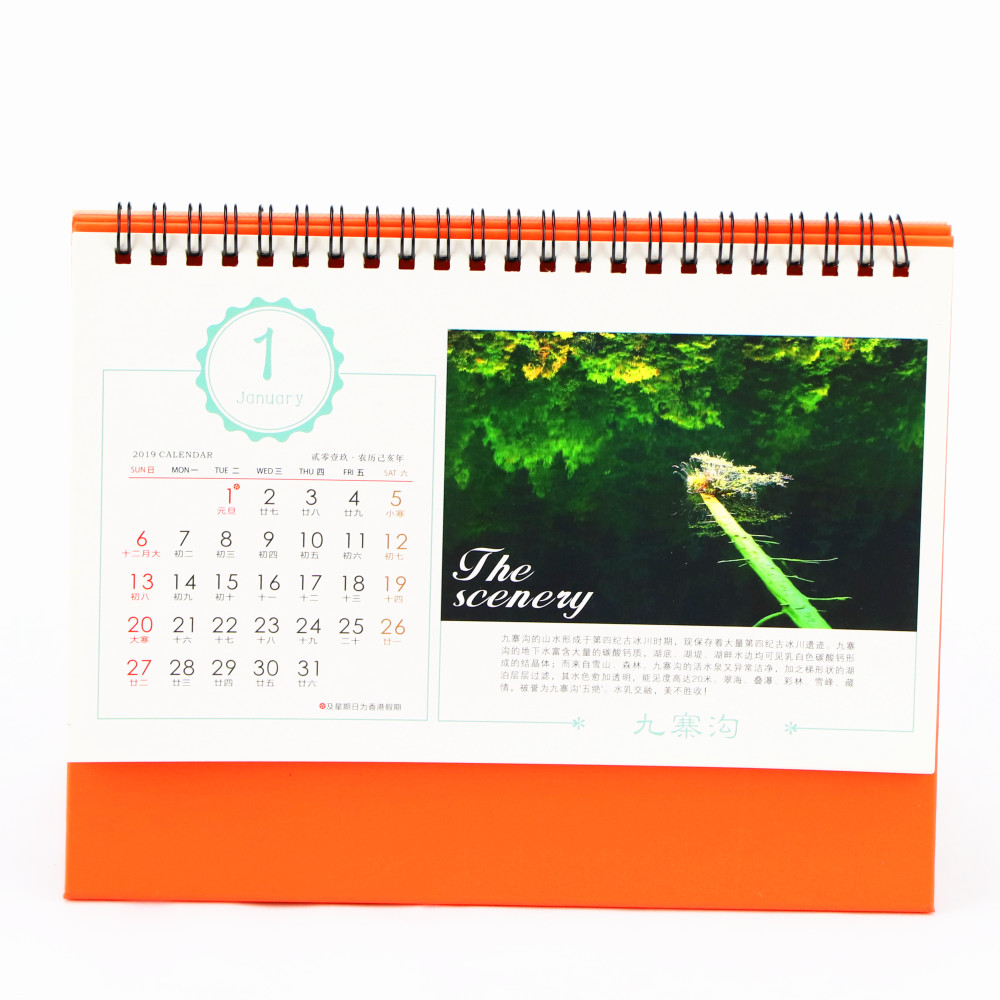 2019 New Year Calendar 2019 Fashion Simple Lovely Mini Table Calendars Vintage Kraft Paper Desk Calendar Office School Supply Skillful Manufacture Calendar