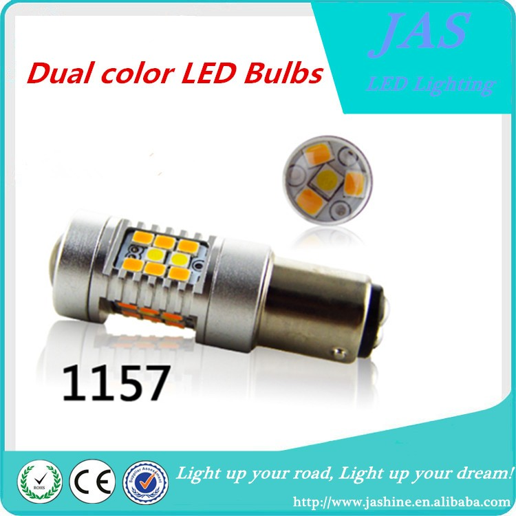 Dual Color Yellow White Auto Led Brake Light 3157 Smd 2535