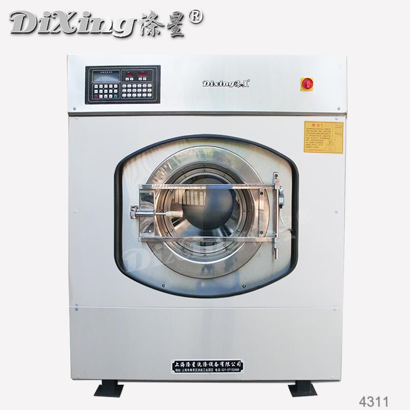 automatic clothes washers used