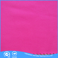 172cm 250gsm New Style Low Cost 88 Polyester 12 Spandex Fabric For Warp,Weft