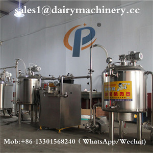 1000L Milk Pasteurizer , Fully automatic milk factory / dairy products milk processing plant