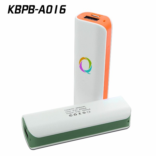 colorful mini usb battery pack 2600mAh power bank for cell phone