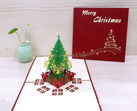 3D Pop-up Christmas greeting holiday card