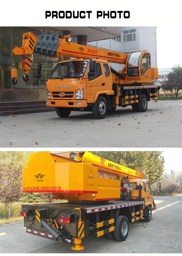 Used 10 Ton China Mobile Crane,Homemade 10 Ton Truck Crane For ...