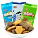 Gluten Free Baby Food Animal Bear Biscuit Cracker (80Gr)