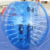 Commercial TOP inflatable Blue body zorb,bubble soccer , bubble ball for football GB7131