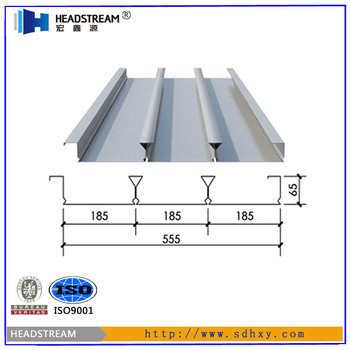Second Hand Or Used Corrugated Steel Slab Sheet For