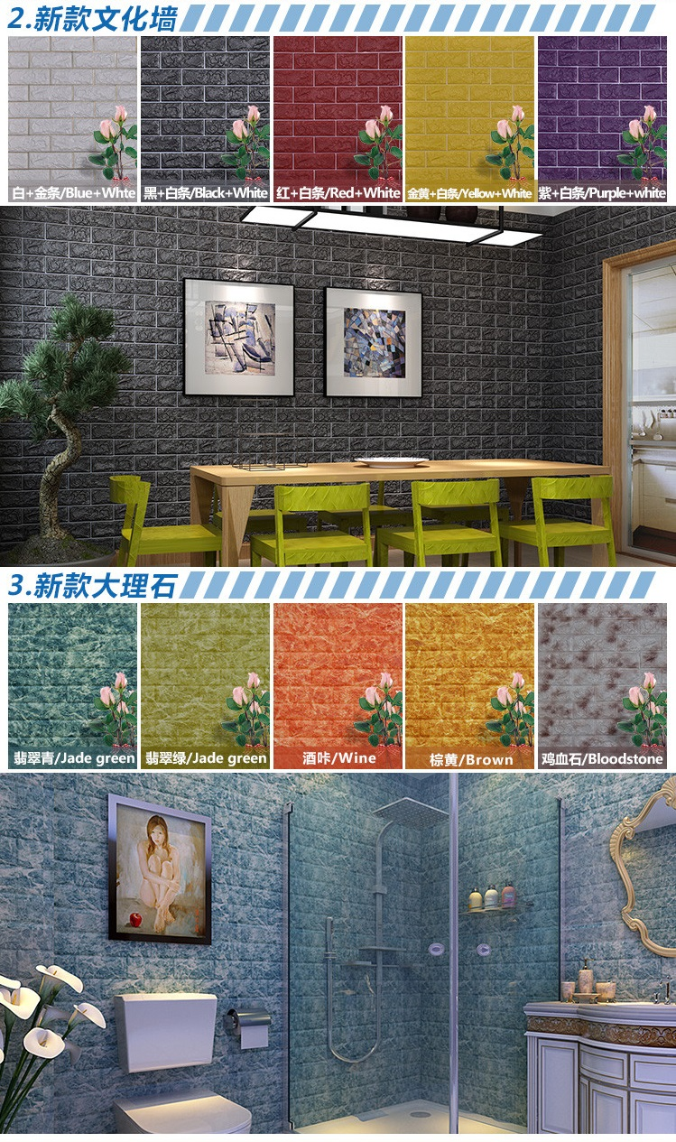 PE Foam Wall Stickers Factory 3D Wall Panel Korea 3D Wallpaper