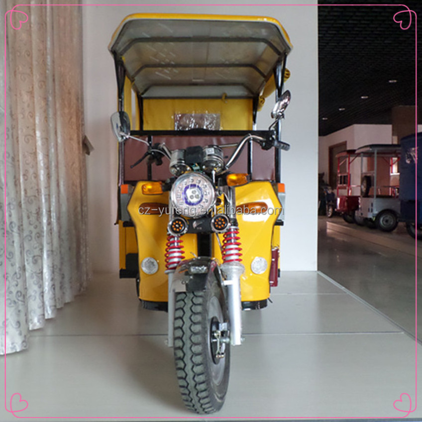 India hot electric rickshaw,battery operated rickshaw,autorickshaw,electric rickshaw for passenger