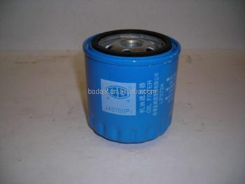 jinma jx0706p oil filter & jinma tractor parts - buy jinma ... second fuel filter ml 350